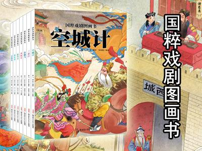 绘画戏剧_戏剧原创作品视觉中国