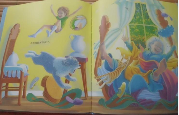 彭懿推荐儿童图画书:打瞌睡的房子篇——打瞌睡的房子,不打瞌睡的跳蚤
