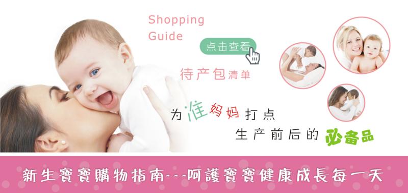 母婴_摄影师拍母亲哺乳唯美照片7749099母婴图片