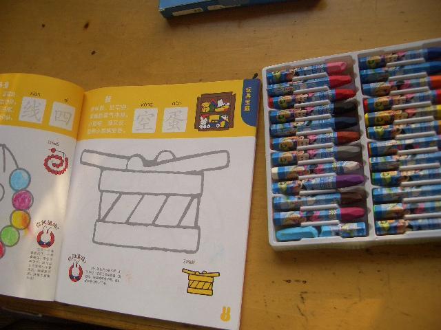 我要自己配色画 ,米菲兔儿歌简笔画画体会