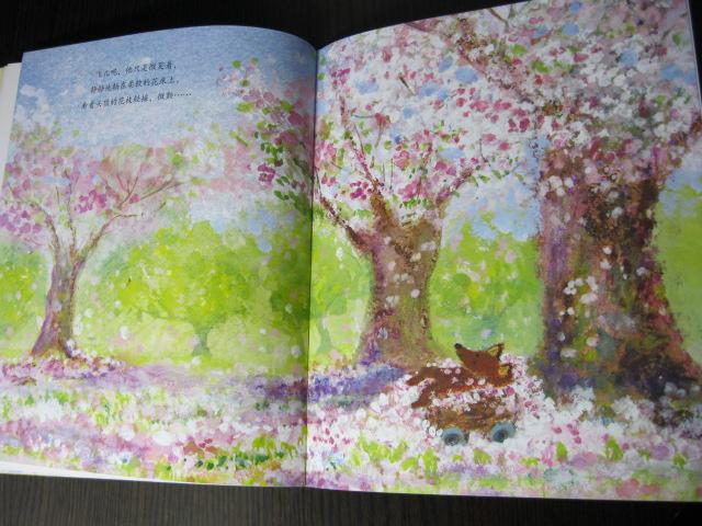 这是多么迷人的画面啊,春天来了,多么美好!春姑娘给我们带来的是绿绿的草,是五彩的花,是色彩斑斓的世界,是生机盎然的世界! 有谁不喜欢春天呢? 这本书乐乐很喜欢,我也很喜欢,在这个春天的时候读这本书更是别有一番的风味。这边呢数就像是一缕阳光,照亮了通向心扉的小路。 其实孩子的世界,对于万事万物都是存在着一份未知和好奇。 当飞儿把飘落的花瓣当作是一场暴风雪的时候,这个单纯的可爱的飞儿不就如我们的孩子一样吗?只是给我们制造了一场美丽的误会而已,因为孩子就像是书中的飞儿,飞儿就如同我们身边的孩子一样如此的匆忙,