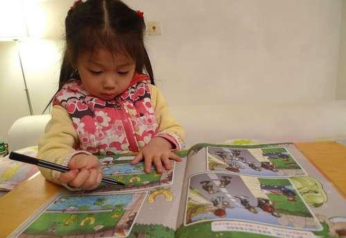 大战僵尸》之《找不同》   2012年3月即将过去.本月三岁dudu阅读量