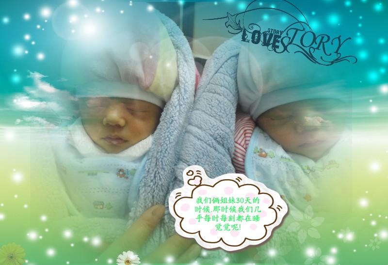 【宝宝睡觉萌照】双胞胎姐妹花可爱萌照首次登场+丹