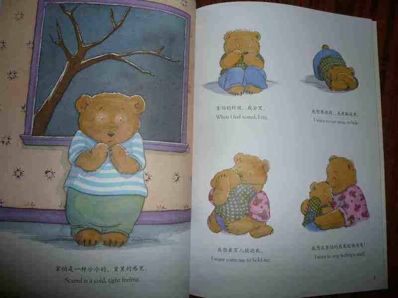 爱看书的小兔子的宝宝主页