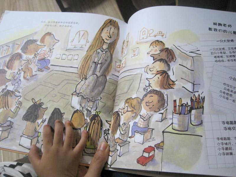 《我爱幼儿园》