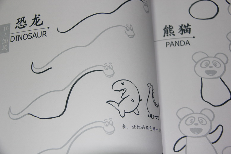 没有表情,这个简笔画还是很有创意的,动物的表情比较丰富,能够