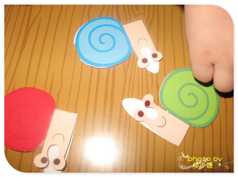 手工制作の小蜗牛 - 宝宝地带