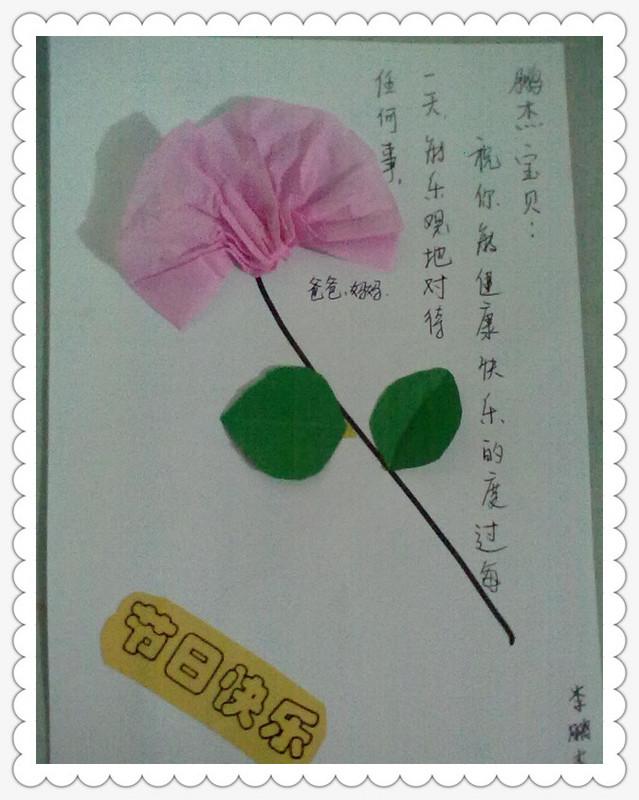 幼儿园红花剪纸步骤图皱纹