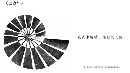 黑白描线绘本动物图片