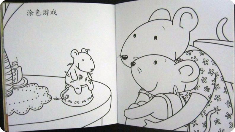 布里吉特威宁格/著 史蒂芬尼悦何/绘 吴瑶/译 也许是因为宝贝属鼠的原因吧,小家伙一直对小老鼠很有好感!尤其是童书中,很多都是以小老鼠的形象出现。这次,我们又认识了一只聪明,可爱的小老鼠米克。米克来自哪里呢?小鼠米克来自电子工业出版社出版的,飞思少儿科普出版中心监制的童书。看看这只小老鼠,圆滚滚的笑脸,肉呼呼的小胳膊,可爱的很啊!小鼠米克之《咪咪卡,你在哪里》又讲述了一个怎样的故事呢?我们一起来看看吧!  咪咪卡,你在哪里呀?米克不停的呼唤寻找着他的好朋友咪咪卡,咪咪卡到底在哪里呢?看米克