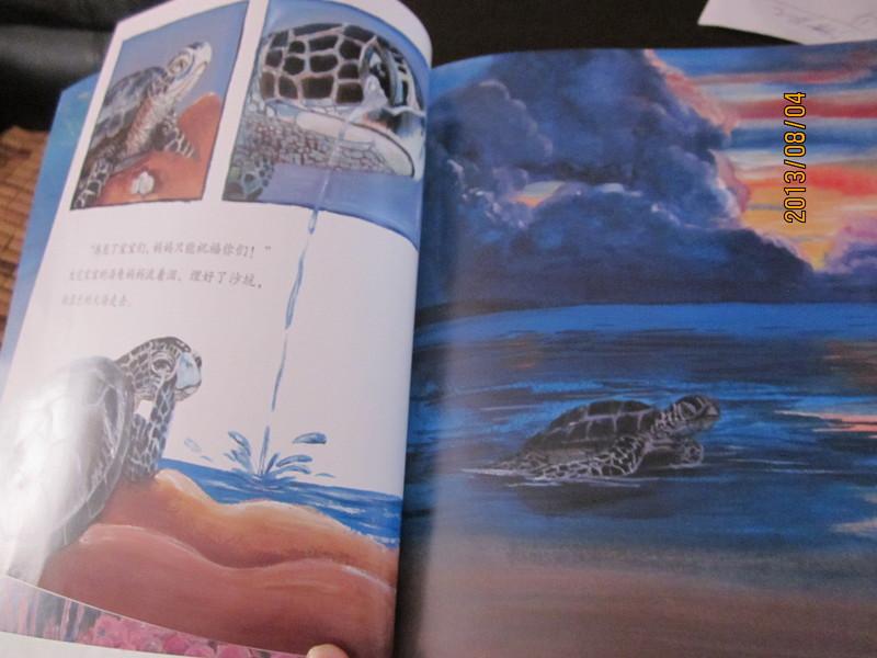 海底世界,动物园,简单明了又充满童趣,比如小班还可以用即时贴剪些