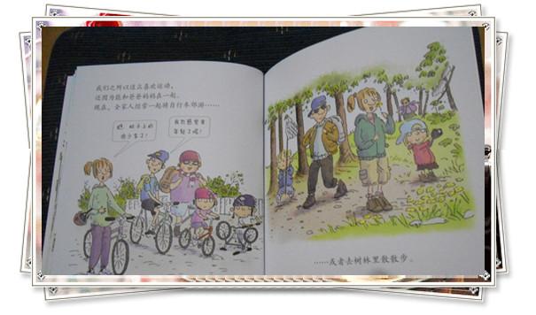 很幸运的得到了一本关于成长的图画书,当时我还在猜想着这是一本什么样子的书呢,是关于孩子哪方面成长的书呢。对于孩子的成长应该是每个家庭所关心的话题吧,所以一直很期待这本书的到来。  前天晚上这本书终于寄到了家中,我得到的这本是《我爱运动》。一看到是关于运动的我便想着这本书是不是对宝宝有些多余了,因为宝宝很喜欢运动的,每周都要出去,在家里待着一般是不太可能的事情。但是当我把这本书全都翻阅完毕后才发现这本书对于宝宝来说同样适用。  这本书的封面就是一个小男生拿着球拍正在打球呢,与题目的运动相呼应。看着小男孩汗水