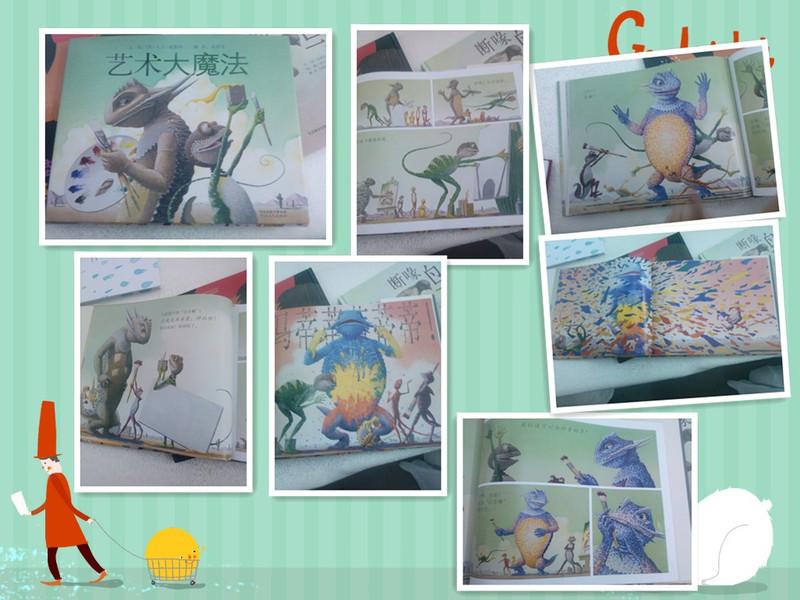 艺术大魔法_商城启发精选国际大师名作绘本艺术大魔法