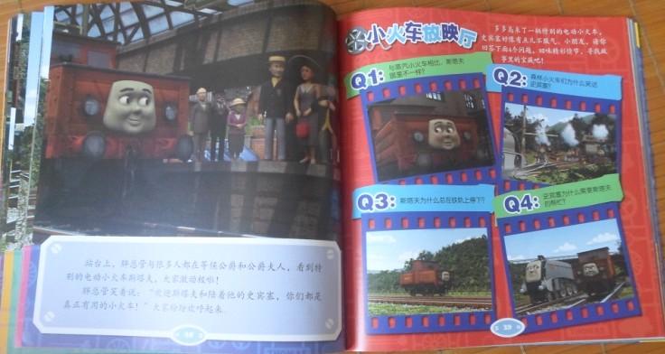 家里已经拥有了托马斯的书籍3本,玩具3样了。收到书孩子的兴趣依然不减,看来托马斯对孩子的影响真的很大,儿子也很喜欢。这次我们收到的试读书是托马斯和朋友3D新动画故事-第一辑欢迎斯塔夫。这次的书一改往日小火车的形象,一全新的3D视觉来亮相了。儿子一看书就说,跟自己看的3D电影的效果一样,很像是真的。本书有两个故事,第一个故事欢迎斯塔夫,第二个故事培西和布兰达汉怪物。 故事一 史宾赛是一辆银色的小火车,他个头大,跑得快,油漆闪闪发亮,他觉得自己是多多岛上最特别的小火车。这天早晨,史宾赛要带一辆新的小火车参