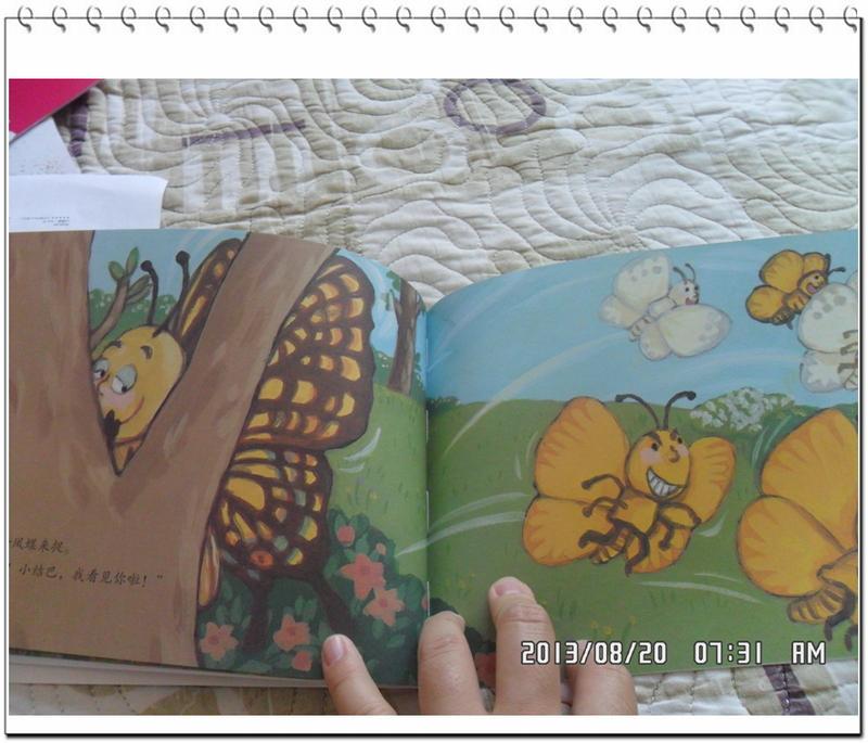 幼儿绘画蝴蝶的简笔画