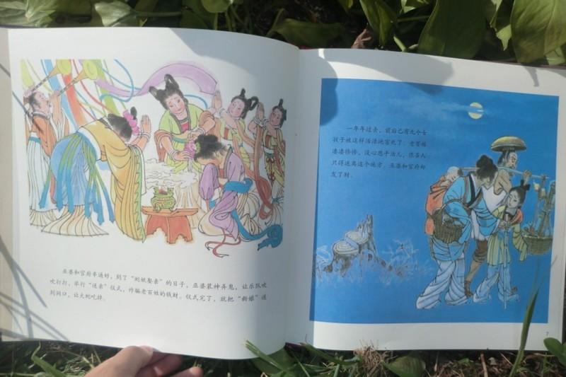 中国孩子读中国传统故事——《李寄除妖》