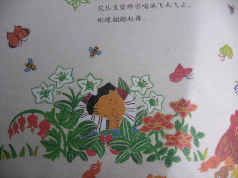 幼儿国画燕子的画法步骤
