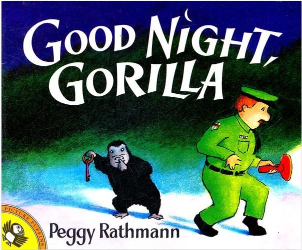 晚安,大猩猩+温馨美丽的睡前故事