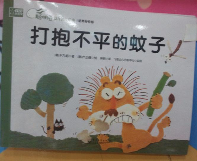 的环节,这次是用不织布做一头可爱的小狮子,老师根据性别发给