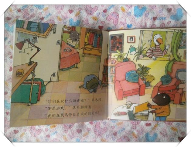 爱画画的马修系列一共有五册,是关于马修和他的好朋友之间的故事。通过这些故事让孩子们学会互相帮助,真实友谊,并喜爱绘画真是一件一举多得的好事情。这套书的作者是西班牙的罗西欧.马尔提内斯,夏海明翻译。飞思少儿出版中心监制,电子工业出版社出版。  这本书是一本小开本的精装绘本,很精致的一本书,特别适合我家宝宝。