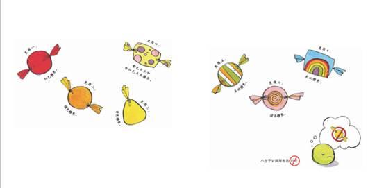 幼儿生活习惯3法宝绘本
