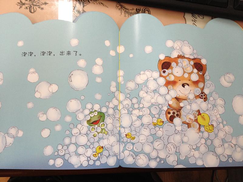 《小熊满满成长绘本》阅读心得---可爱的小熊宝宝陪