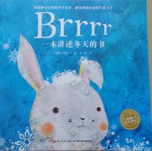 绘本的封面,一只可爱的小白兔,很可爱吧.