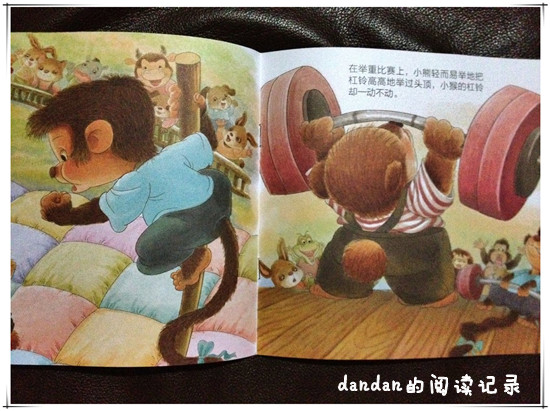 《小小猫系列:春天运动会》+ 认识小动物