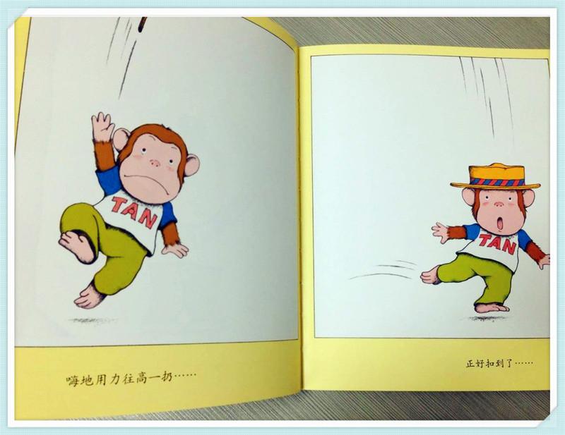 宝宝画画简单图片猴子