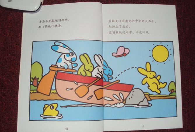 小兔子们都已经回到了船上