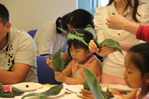 端午节包粽子活动