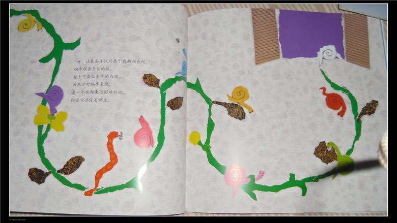 韩国幼儿园特性创意大奖!韩国文化体育观光部选定优秀教养书!