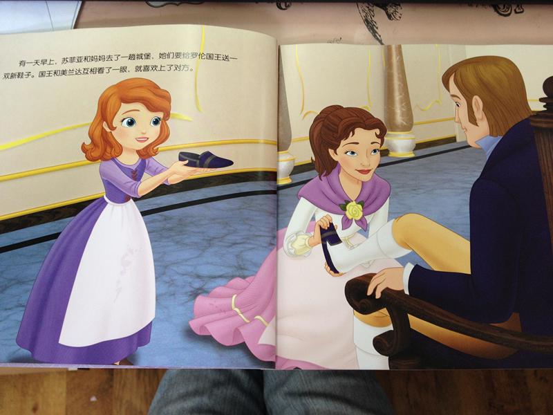 苏菲亚简笔画-非凡小公主传奇 梦想与成长试读心得图片