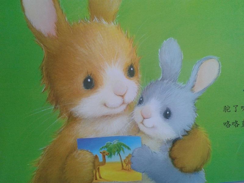 画面中的小兔子,兔妈妈