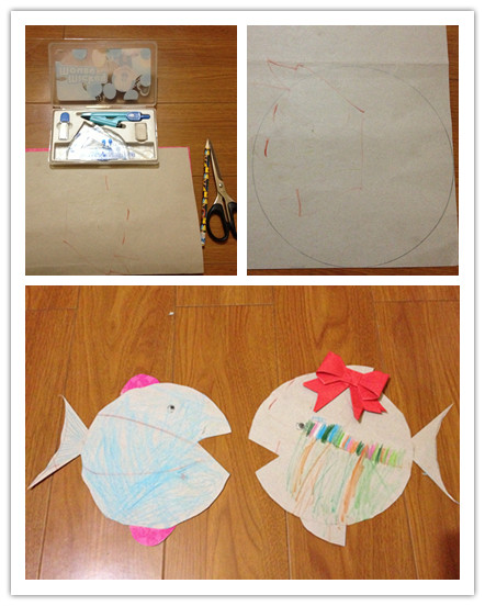 幼儿园时,有次老师布置了手工作业,在我的协助下,她用硬纸板如法炮制