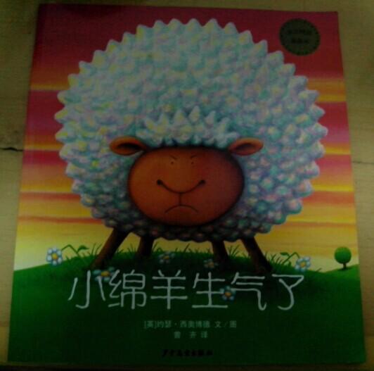 绵羊怪兽简笔画