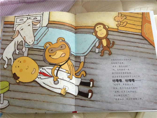 医生漫画图片素材