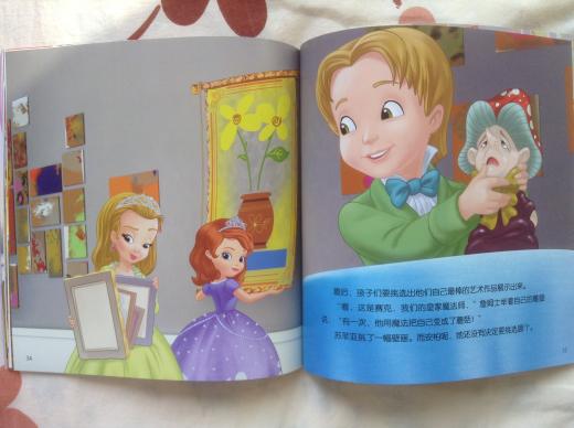 每个女孩都有个公主梦 小公主苏菲亚