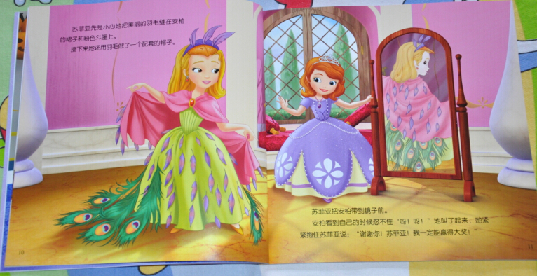 《小公主苏菲亚——梦想与成长》故事系列