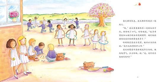 【试读】《小公主波比甜心绘本》(1-10册)(1027-1105)