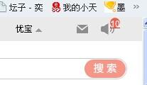 QQ图片20141027104728