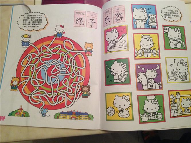买了很多童趣的书,最近也收了不少童趣的试读。收到这本凯蒂猫专注力训练涂色书,非常开心,非常感谢! 点亮童心,趣享成长。非常喜欢童趣的文化理念。 而看到这北京市绿色印刷工程优秀婴幼儿读物绿色印刷示范项目。的字眼,更是让人爱不释手。除了内容,印刷也是不容忽视的啊。 幼儿的注意力很不集中,涂色游戏的确非常有助于孩子的专注力训练。这一本的主题是凯蒂猫兴趣很广泛。非常大的开本,内容非常丰富!  打开书,扉页上是这套凯蒂猫专注力训练涂色书中的人物简介。 哇!好多人物啊,一起来看看都有谁吧。人见人爱的小女