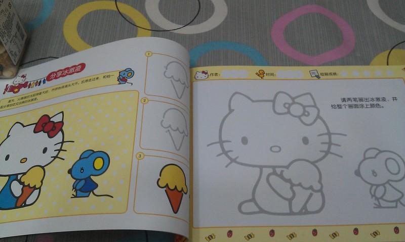 《一学就会的凯蒂猫简笔画》——童年乐趣之涂鸦