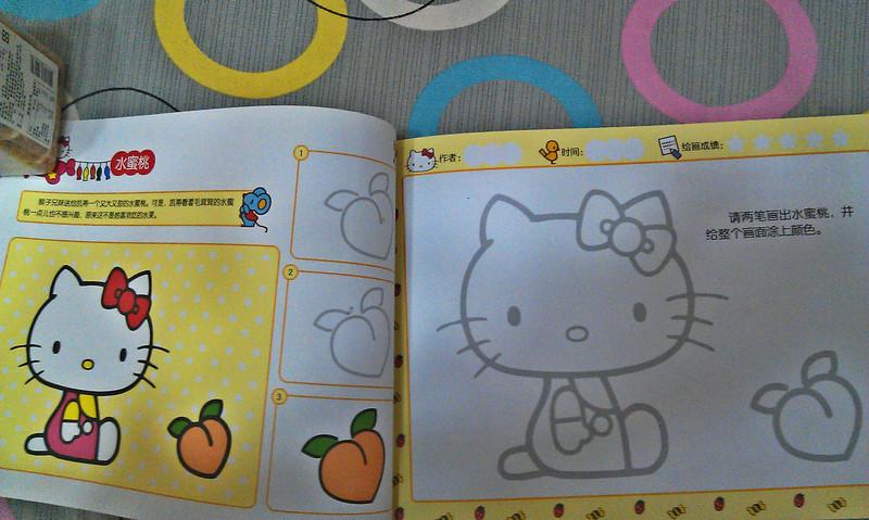 学就会的凯蒂猫简笔画 童年乐趣之涂鸦