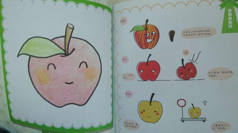 《麦砚岛开心简笔画》——神奇的简笔画教室