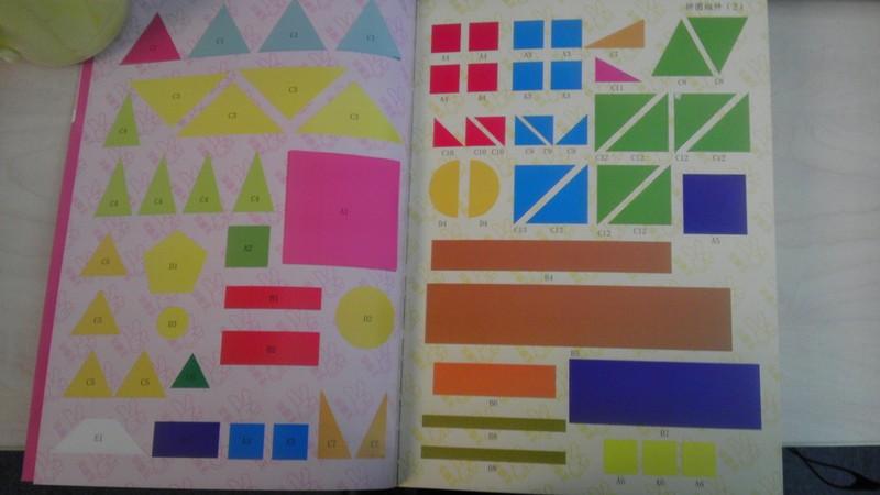 数学立体手工制作图片