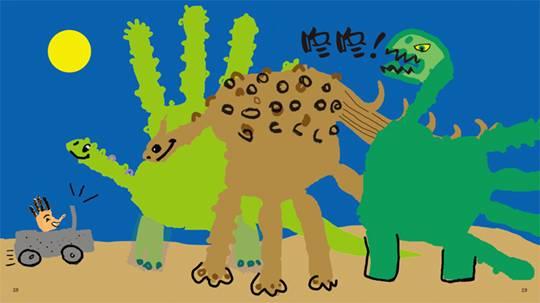 《我的手指画创意绘本3》之海底世界_画画大全