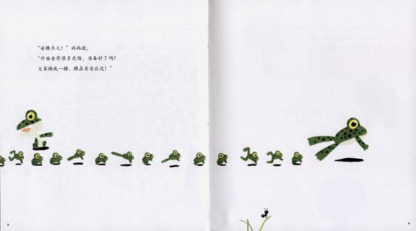 小蝌蚪进化简笔画