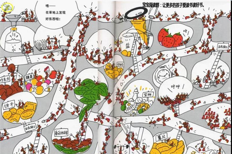 儿童手工制作蚂蚁窝