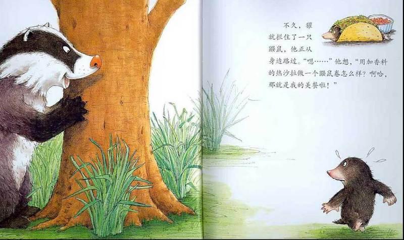 《獾的美餐》是一本很不错的书,喜欢小动物的朋友可以选择他,里面有很多小动物,而且他告诉了我们一个很好的哲理:人要懂得珍惜,不要等失去后才追悔莫及! 故事主要内容: 【从前有一只獾,他的洞里有很多素的食物,像苹果、土豆、萝卜啊什么的,但是老吃这些总会腻的,这不是他想要的美餐,他希望来一个荤餐,能够以解相思之苦啊, 于是獾爬出洞,兴冲冲地去找他的美餐。